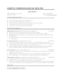 Sap Consultant Sample Resume Interesting Sap Hr Consultant Resume Yeslogicsco