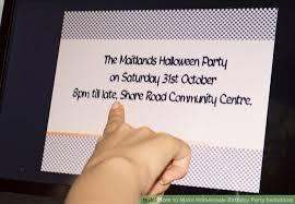 Make Birthday Party Invitations 3 Ways To Make Homemade Birthday Party Invitations Wikihow