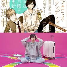 Top 5 drama live action Nhật Bản mới được chuyển thể từ truyện tranh dự  kiến ra mắt 2021 không thể bỏ lỡ