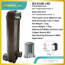 lennox heat exchanger. b3-014-14 copper brazed stainless steel plate heat exchanger for portable air dryer lennox