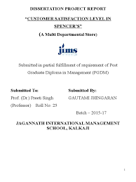 research paper accounting november 2016 pdf