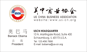 Chinese Business Card Template Template Business