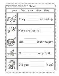 Order hard copies of our phonics. Ew Worksheets Word Building Activities Word Sorts Worksheets