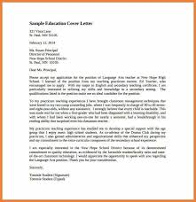 Preschool Teacher Cover Letter Sample Copycat Violence