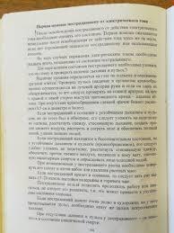 КрасГАУ Заочники Техносферная безопасность ВКонтакте МБ основы безопасности