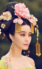 Chinese Women Hair Style best 25 asian bridal hair ideas asian bridal 7875 by wearticles.com