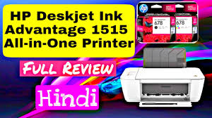 hp deskjet ink advantage 1515 all in one printer full hindi review