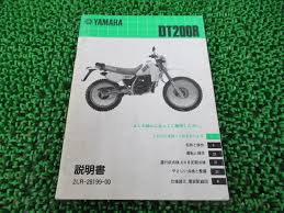yamaha dt200 wiring diagram wiring diagram and schematic 2001 yamaha sr250 deus inspired cafe racer sydney page 4 a wiring diagram