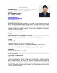Awesome Curriculum Vitae Of Famous Person Famous Modelo De