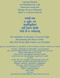 Click over each sanskrit word to get the meaning. 100 Sanskrit Slokas With Meaning In Hindi About Life 2021 Happy New Year 2021