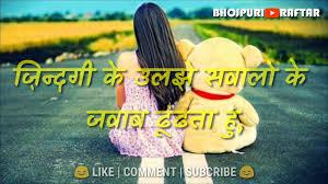 Sad Whatsapp Status In Hindi Life Quotes Hindi Whatsapp Status Heart Touching Status