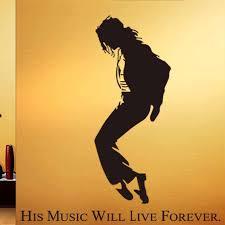 Michael Jackson Wallpaper For Bedroom Michael Jackson Wall Mural Promotion Shop For Promotional Michael