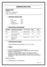 apartment maintenance technician resume sample resume format fi tags  computer hardware and networking - Computer Hardware