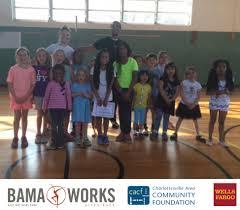 bama works fund chance to dance charlottesville ballet