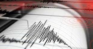 Son Depremler! Bugün İstanbul'da deprem mi oldu? 8 Temmuz AFAD ve Kandilli  deprem listesi - Haberler