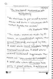 essay evaluation ias network very good upsc essay examples