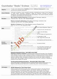 Interests On Resume Sample Example 1 Interest For What Are My