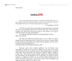 smoking kills gcse english marked by teachers com document image preview