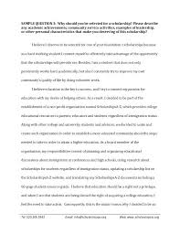 College Scholarship Essays Essays For Scholarships Examples Examples Of College Scholarship