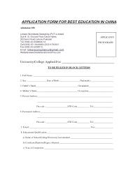 profile portion of resume resume sample resume profile qualification section  of resume asp profile section resume