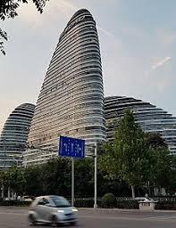 The Wangjing SOHO office complex in Beijing, China (20092014)