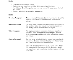 How To Make Cover Letter For Work Teaching Job Fax In Microsoft Word
