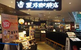 Hoshino coffee has expanded their operations in singapore to include a third branch right within the luxurious shopping centre complex of capitol piazza. 8 Hoshino Soufle Places To Eat In Singapore