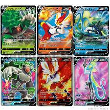 We did not find results for: Pokemon Card Rillaboom Cinderace Inteleon Rr Sr Set Vma