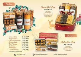 Breadtalk Christmas Dry Cake Promo Harga Mulai Rp 51000 Katalog