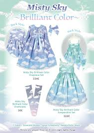 here are the information about the misty sky brilliant color made to order at angelic pretty paris
