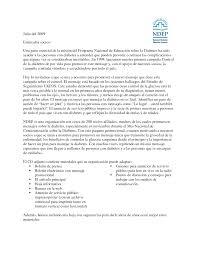 school counselor cover letter cover letter database cover letter in spanish
