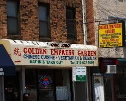 golden empress garden by fotophotow golden empress garden by fotophotow