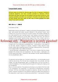 personal statement ucla graduate 50 successful harvard application essays
