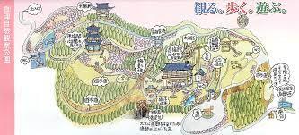 世界 の 梅 公園