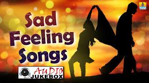 sad feeling songs kannada love sad
