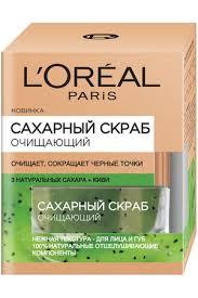 <b>L'ORÉAL PARIS Сахарный</b> скраб для лица, 3 натуральных ...