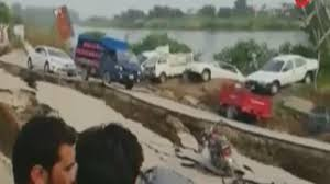 215 m.a.s.l., 0.0 km away from lahore. 5 Killed As Earthquake Strikes Near Pakistan S Lahore News Times Of India Videos