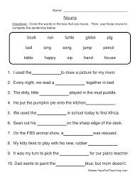 Noun Worksheets | Have Fun Teaching