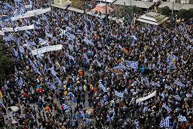Image result for εικόνες συλλαλητήριο καπνογόνα