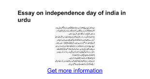 essay on independence day of in urdu google docs