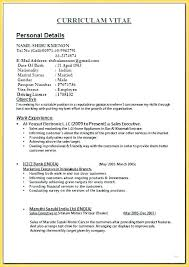 Best Hobbies For Resumes Resume Interests Examples Example Of Good