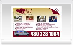 carpet cleaning flyer business cards pronto hj carpet cleaning