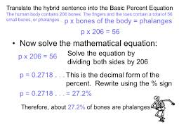 now solve the mathematical equation p x 206 56 p 0 2718