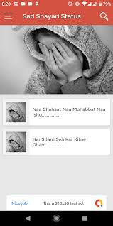Shayari All In One Hindiurdu Quotes Sms Status For Android Apk