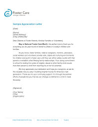 Letter Of Recognition Examples Best Photos Of Letter Of Appreciation Appreciation Letter