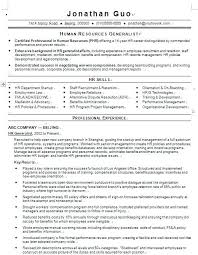 Hr Manager Resume Human Resources Resume Examples Hr Manager Resume