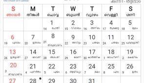 2019 October Calendar Free Malayalam Calendar 2019 Download Online Pdf Lawguage