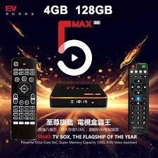 2021 EVPAD 5MAX 4GB128GB 6K AI VOICE Dual WIFI Smart TV Box Hot Sell In  Japan Korea USA Canada NZ AUS PK EVBOX 5P - Mega Promo #525E