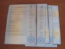 В УрФУ выдали дипломы с ошибками