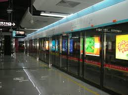 Mover System Zhujiang New Town Automated People Mover System Wikipedia